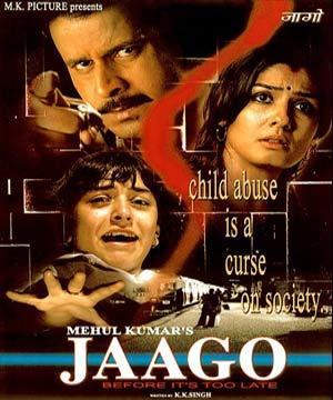 Jaago Movie, Hindi Movie, Bollywood Movie, Tamil Movie, Kerala Movie, Telugu Movie, Punjabi Movie, Free Watching Online Movie, Free Movie Download
