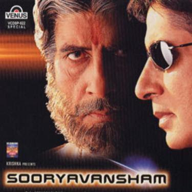 Sooryavansham Movie, Hindi Movie, Bollywood Movie, Tamil Movie, Kerala Movie, Telugu Movie, Punjabi Movie, Free Watching Online Movie, Free Movie Download