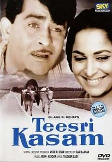 Teesri Kasam Movie, Hindi Movie, Bollywood Movie, Kerala Movie, Punjabi Movie, Tamil Movie, Telugu Movie, Free Watching Online Movie