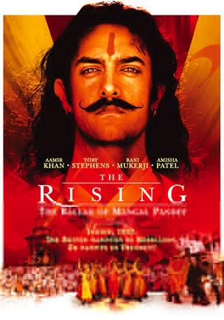 The Rising: Ballad of Mangal Pandey Movie, Hindi Movie, Bollywood Movie, Kerala Movie, Punjabi Movie, Tamil Movie, Telugu Movie, Free Watching Online Movie