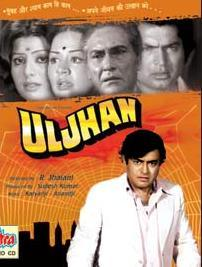 Uljhan Movie, Hindi Movie, Kerala Movie, Tamil Movie, Punjabi Movie, Telugu Movie, Free Watching Online Movie, Free Movie Download