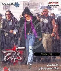 The Don No. 1 Movie, Hindi Movie, Telugu Movie, Keralal Movie, Punjabi Movie, Bollywood Movie, Tamil Movie, Free Watching Online Movie, Free Movie Download