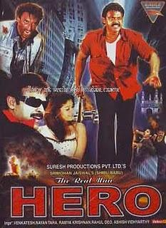 The Real Man Hero Movie, Hindi Movie, Telugu Movie, Keralal Movie, Punjabi Movie, Bollywood Movie, Tamil Movie, Free Watching Online Movie, Free Movie Download