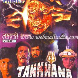 Tahkhana Movie, Hindi Movie, Tamil Movie, Bollywood Movie, Kerala Movie, Telugu Movie, Punjabi Movie, Free Watching Online Movie, Free Movie Download