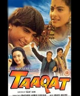 Taaqat Movie, Hindi Movie, Tamil Movie, Bollywood Movie, Kerala Movie, Telugu Movie, Punjabi Movie, Free Watching Online Movie, Free Movie Download
