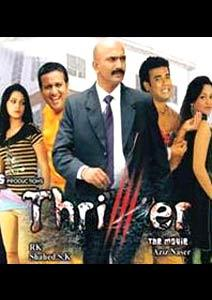 Thriller Movie, Hindi Movie, Bollywood Movie, Telugu Movie, Kerala Movie, Punjabi Movie, Free Watching Online Movie, Free Movie Download