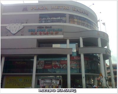 video banjir di Plaza Metro Kajang, metro kajang, metro kajang banjir, Plaza Metro Kajang banjir