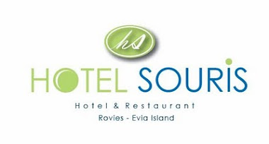 Hotel Souris official website