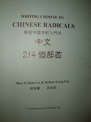 """The 214 Radicals of Chinese Characters"""