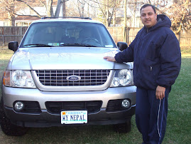 "My Car Number Plate is ""My Nepal"""