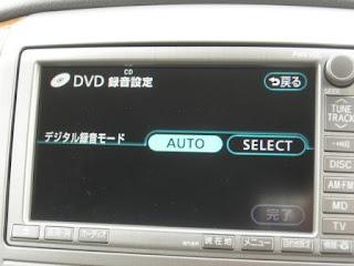 Toyota Alphard CD Auto Recording