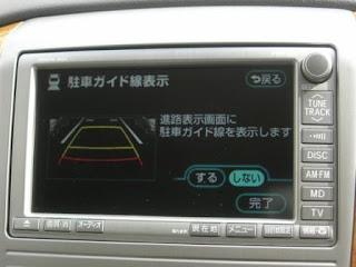 Toyota Alphard Yellow Line