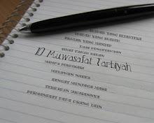 ~Muwasafat Tarbiyah~