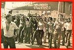 Archivio Storico BENEDETTO PETRONE