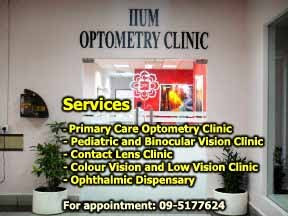 IIUM Optometry Clinic, Kuantan