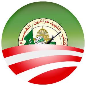 http://3.bp.blogspot.com/_igm552T_UPA/SWFxLso5nZI/AAAAAAAAAjA/hQqJEkMZ2cc/s320/obama_hamas.jpg