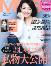 NAOKO FEATURED IN