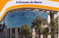 Administration des douanes Marocaine