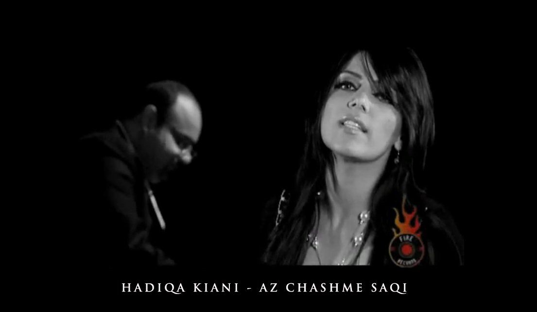 Free Download Az Chashme Saqi - Farsi.mp3