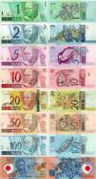 ブラジルの紙幣