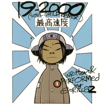 gorillaz 2002 g sides explicit lyrics artist gorillaz album g sides ... Gorillaz 10 2000 Lyrics