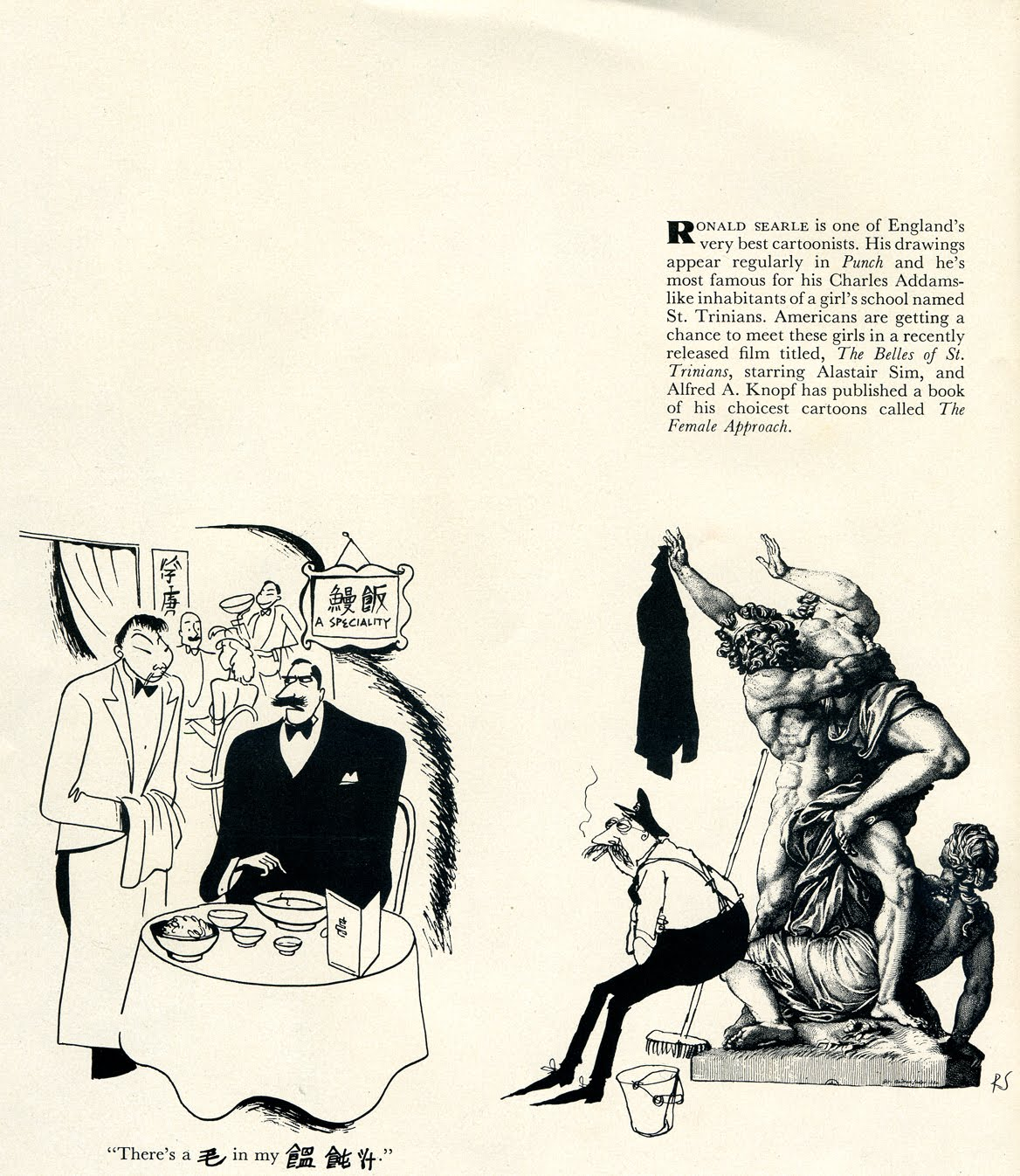 """The December 1969 (vol.16, no.12) had a Searle pictorial """"Homage to"""