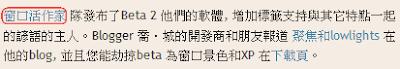 Yahoo! 翻譯