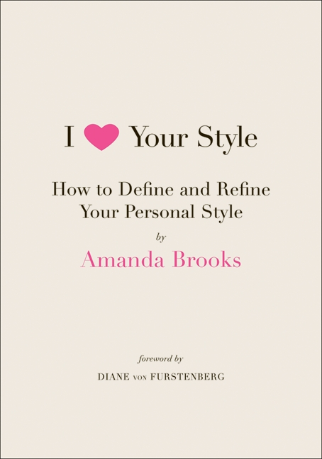 love you forever book cover. Title: I Love Your Style: How