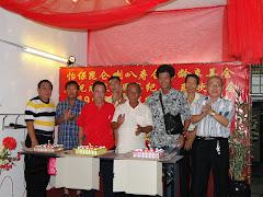 怡保-惃崙喇叭寿合乐龄亲善会,卡拉OK歌唱比赛19-06-2010