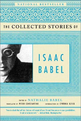 an analysis of the story of isaac In telling the story of isaac it is very important to tell about his father abram once  lord ordered abram to leave his country, his people and his father's.