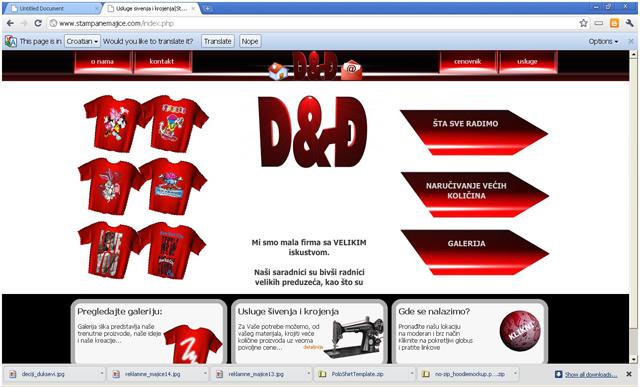 Izrada sajta za reklamne majice