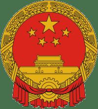 Principal medalhão da China