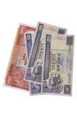 Moeda chinesa: Dólar de Hong Kong