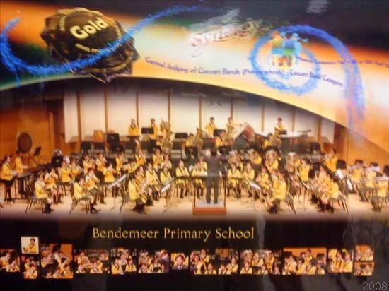 Bendemeer Primary School