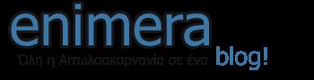 enimera.blogspot.com