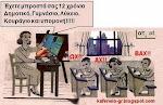 ΠΡΟΕΔΡΙΚΟ ΔΙΑΤΑΓΜΑ ΥΠ' ΑΡΙΘΜ. 46 /22 Απριλίου 2016