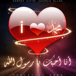 Prophet Muhammad Face