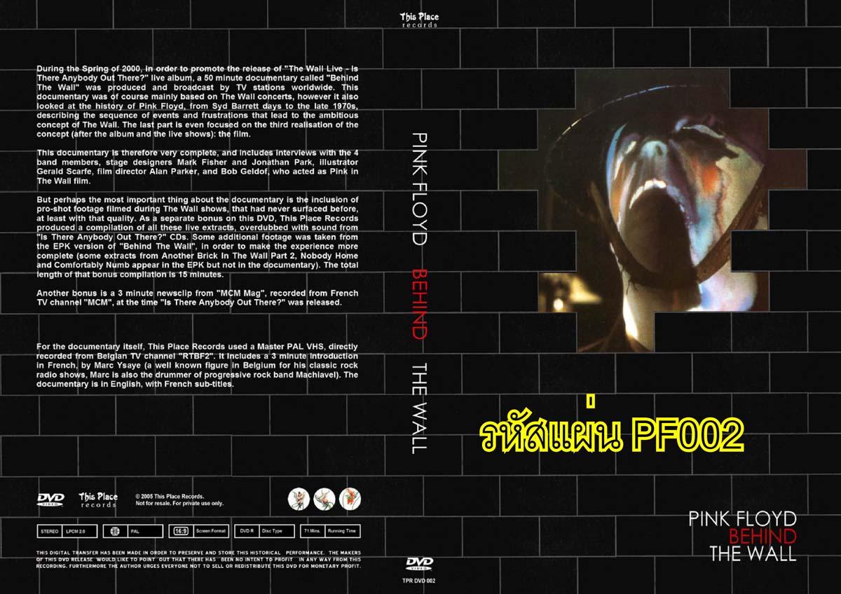 http://3.bp.blogspot.com/_j92JYU6EuQY/S84sHSUVJiI/AAAAAAAAAmY/_hMKh-XL-JY/s1600/DVD+Concert_DVD+Concert+Bootleg_Bootlegth_Pink+Floyd+dvd+Concert.jpg
