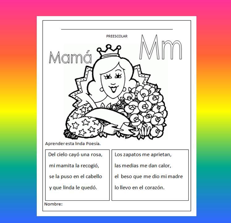 Imagenes Por El Dia De La Educacion Inicial Para Colorear