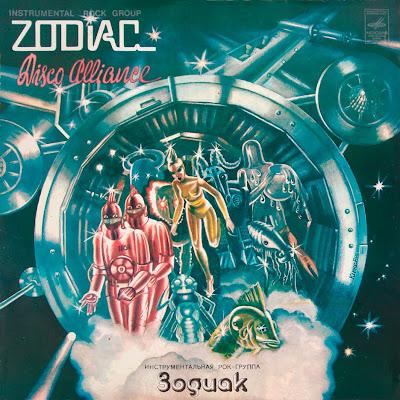 Cover Album of Constellation Latvia