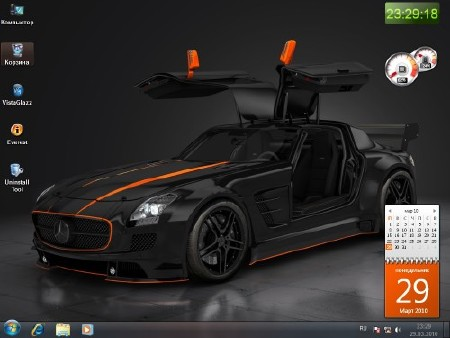 windows 7 ultimate game themes collection 17 themes windows 7