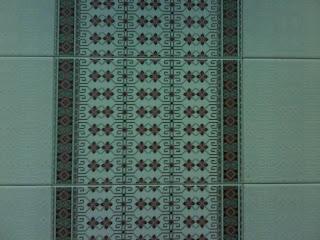 Керамическая плитка вышиванка