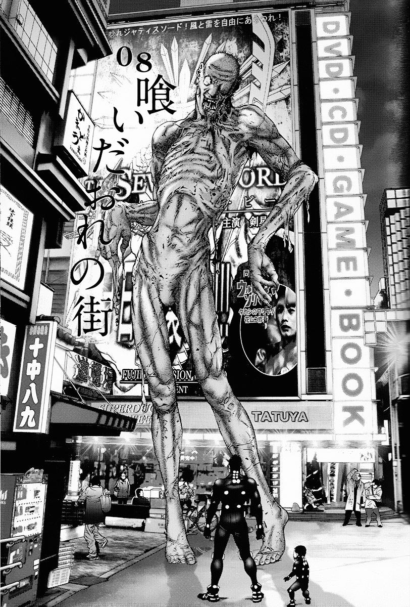 Imagenes re editadas para Gantz Osaka. Osaka1-9