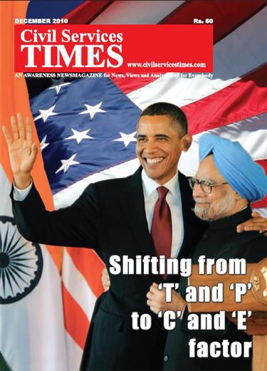 civil service times magazine pdf free download
