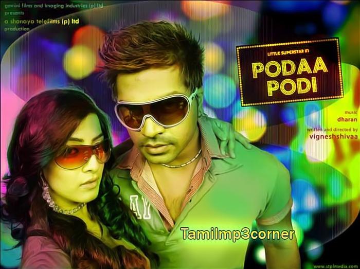 Download Poda Podi 2012 Tamil movie mp3 songs