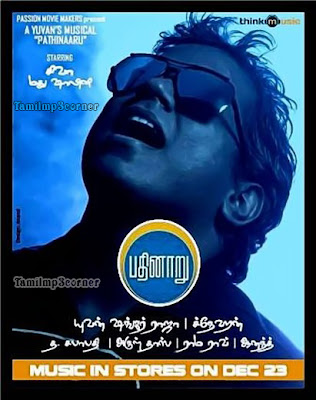 Pathinaaru Watch Tamil Movie Online Movie