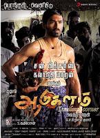 Aadukalam movie online