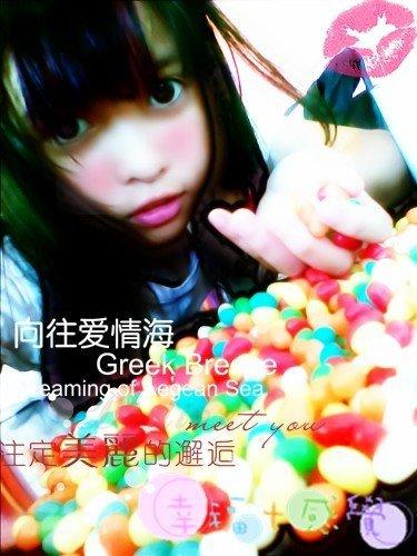 Gummy Bears ♥