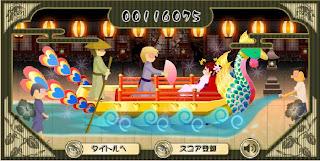 flirting games at the beach club games game 3