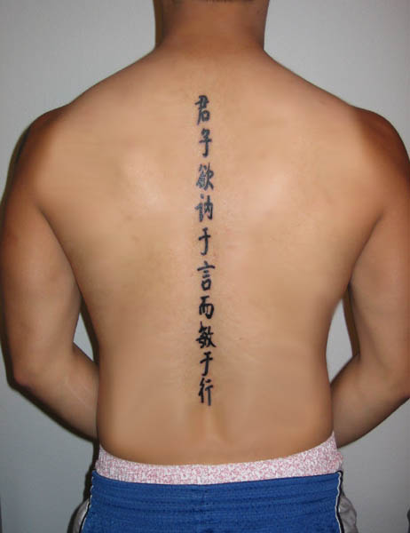 Tattoo SENGOKU Item Name